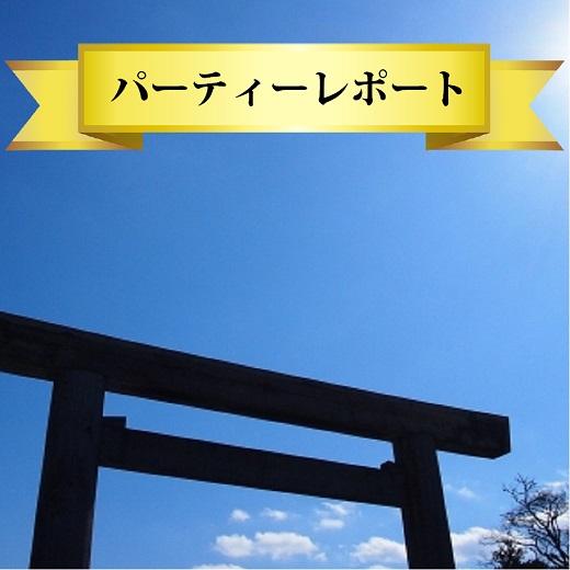 開運☆七福神詣りイベント開催しました!